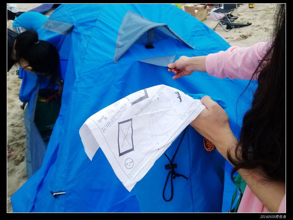 20140608荷包岛沙滩露营10 1024x768 - 20140608荷包岛沙滩露营