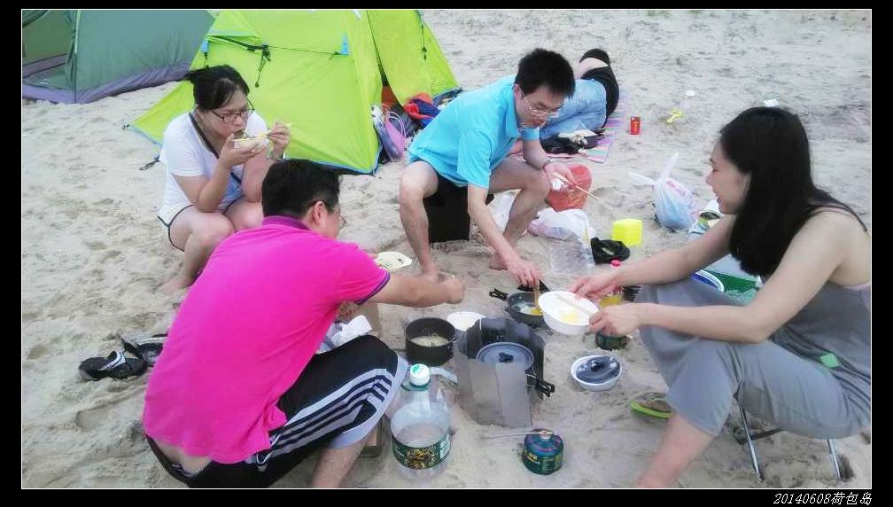 20140608荷包岛沙滩露营36 - 20140608荷包岛沙滩露营