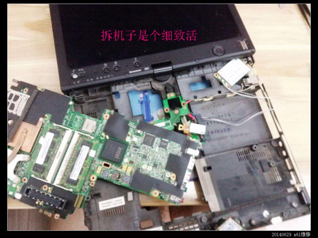20140705 ThinkPad X61 风扇清洗01 1024x768 - 20140705  ThinkPad X61 风扇清洗