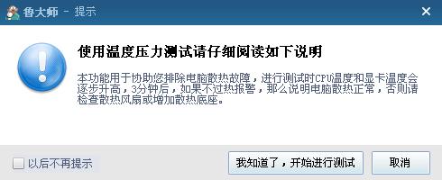 20140705 ThinkPad X61 风扇清洗10 - 20140705  ThinkPad X61 风扇清洗