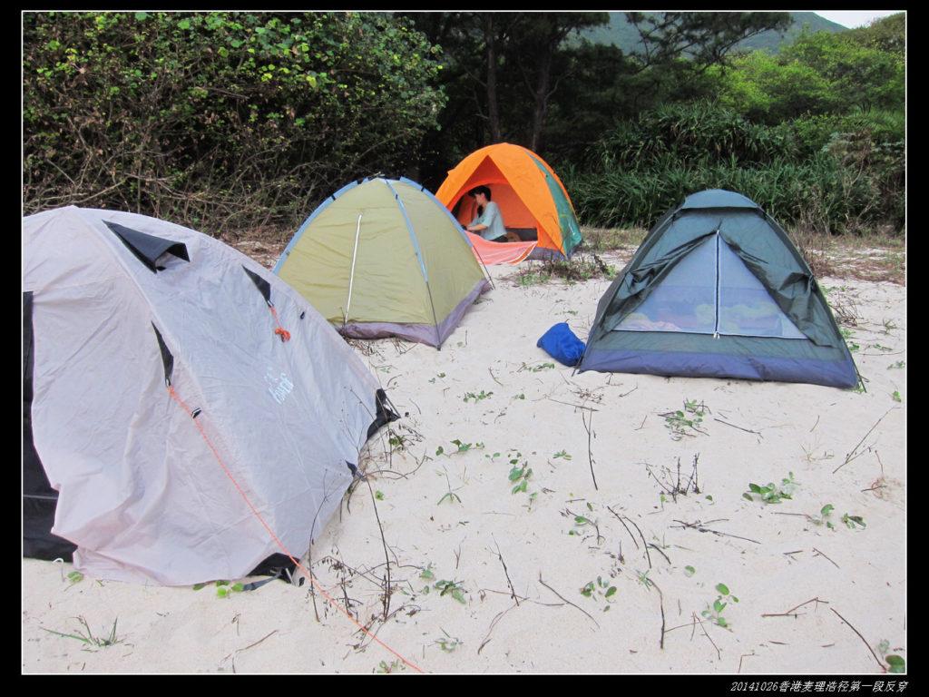 20141025香港麦理浩径 第一段之反穿徒步02 1024x768 - 20141025香港麦理浩径 第一段之反穿徒步