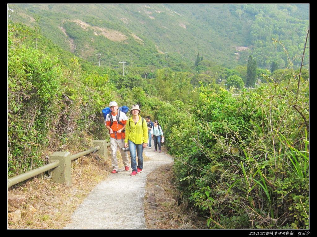 20141025香港麦理浩径 第一段之反穿徒步16 1024x768 - 20141025香港麦理浩径 第一段之反穿徒步