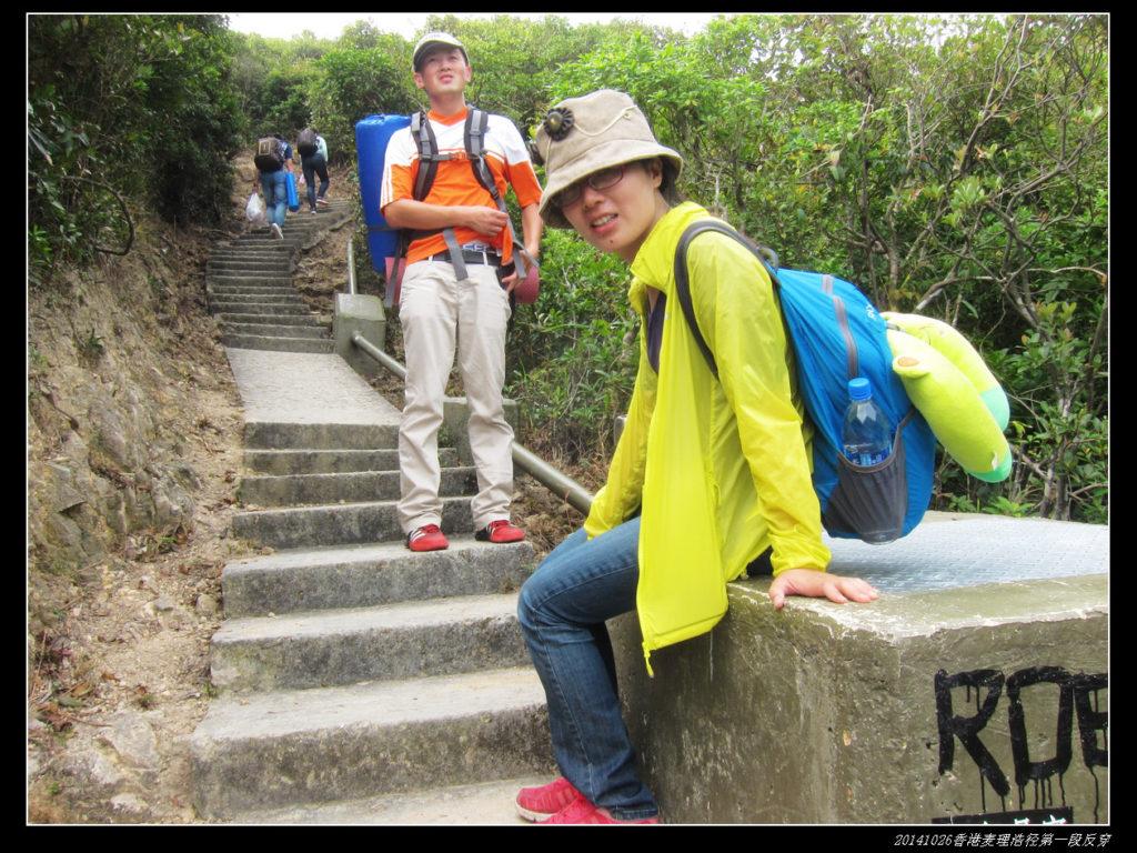 20141025香港麦理浩径 第一段之反穿徒步17 1024x768 - 20141025香港麦理浩径 第一段之反穿徒步