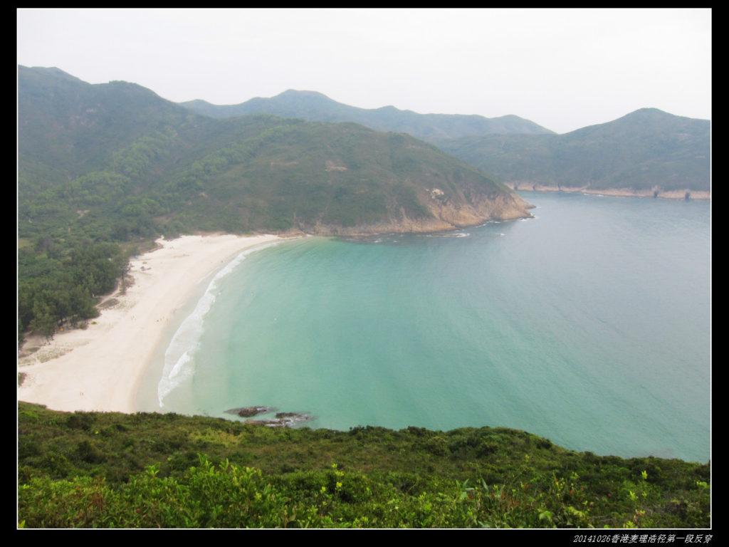 20141025香港麦理浩径 第一段之反穿徒步19 1024x768 - 20141025香港麦理浩径 第一段之反穿徒步