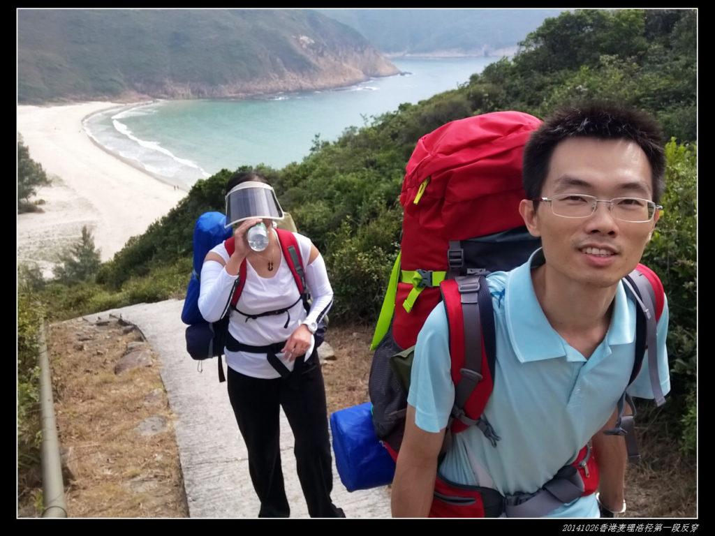 20141025香港麦理浩径 第一段之反穿徒步22 1024x768 - 20141025香港麦理浩径 第一段之反穿徒步