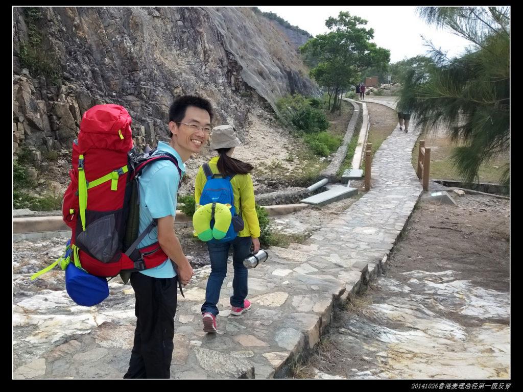 20141025香港麦理浩径 第一段之反穿徒步25 1024x768 - 20141025香港麦理浩径 第一段之反穿徒步