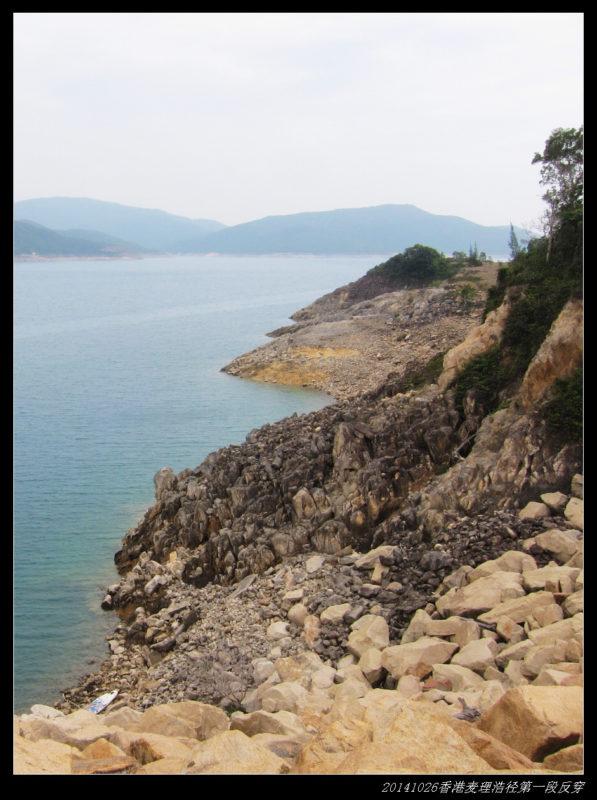 20141025香港麦理浩径 第一段之反穿徒步44 597x800 - 20141025香港麦理浩径 第一段之反穿徒步