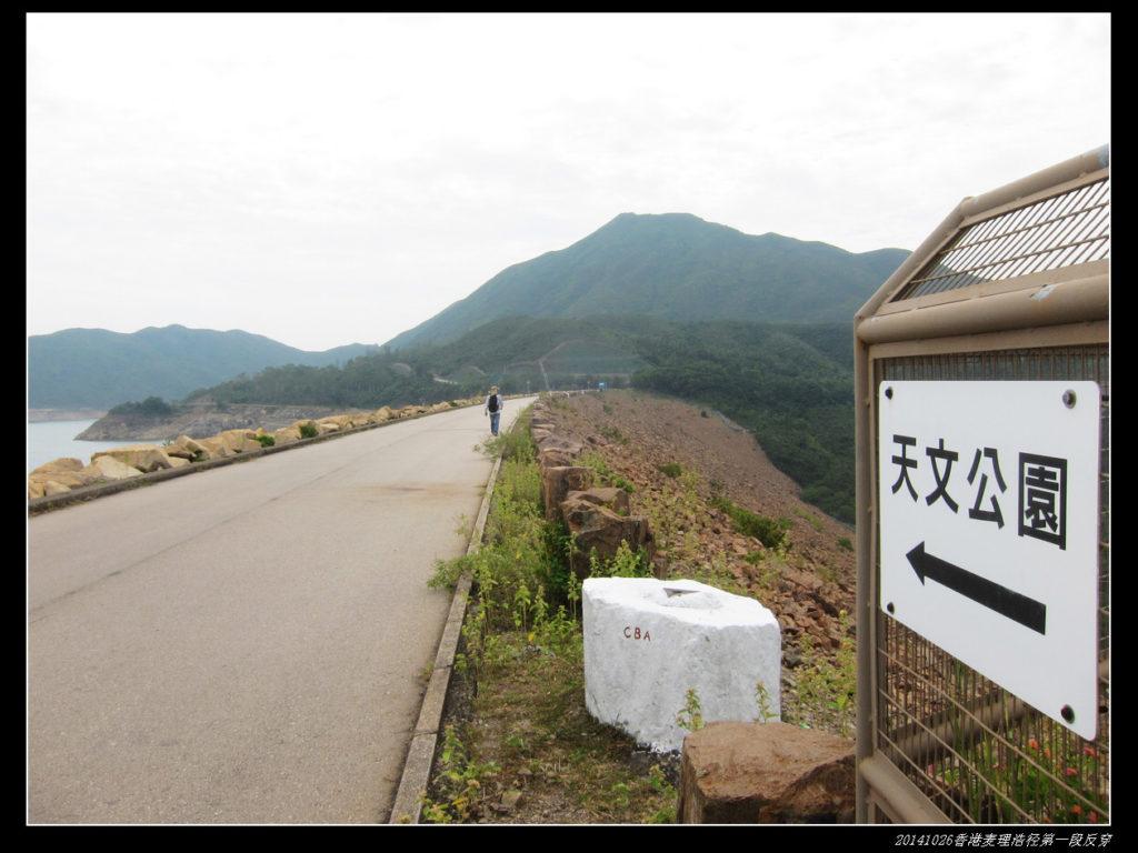 20141025香港麦理浩径 第一段之反穿徒步46 1024x768 - 20141025香港麦理浩径 第一段之反穿徒步