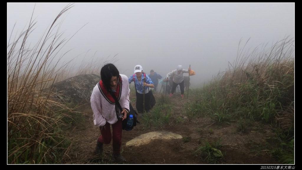 20150315惠东大南山 之 斧头石53 1024x575 - 20150315惠东大南山 之 斧头石