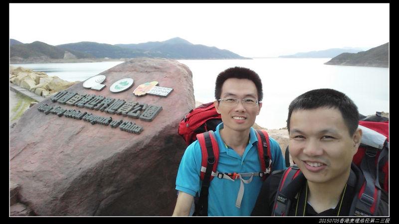 20150704重装香港麦理浩径04 - 20150704重装香港麦理浩径(1/3) 第二段:东坝--西湾