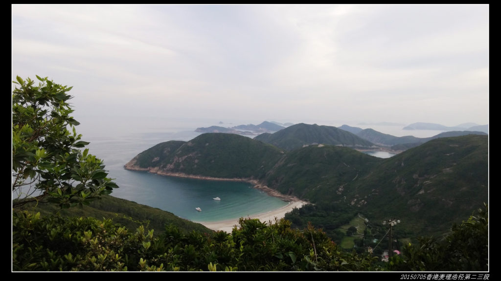 20150704重装香港麦理浩径21 1024x575 - 20150704重装香港麦理浩径(1/3) 第二段:东坝--西湾