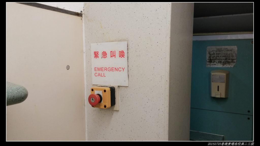 20150704重装香港麦理浩径33 1024x575 - 20150704重装香港麦理浩径(1/3) 第二段:东坝--西湾