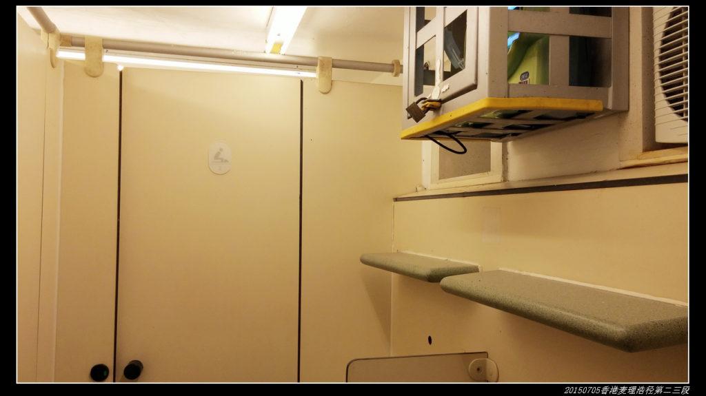 20150704重装香港麦理浩径35 1024x575 - 20150704重装香港麦理浩径(1/3) 第二段:东坝--西湾
