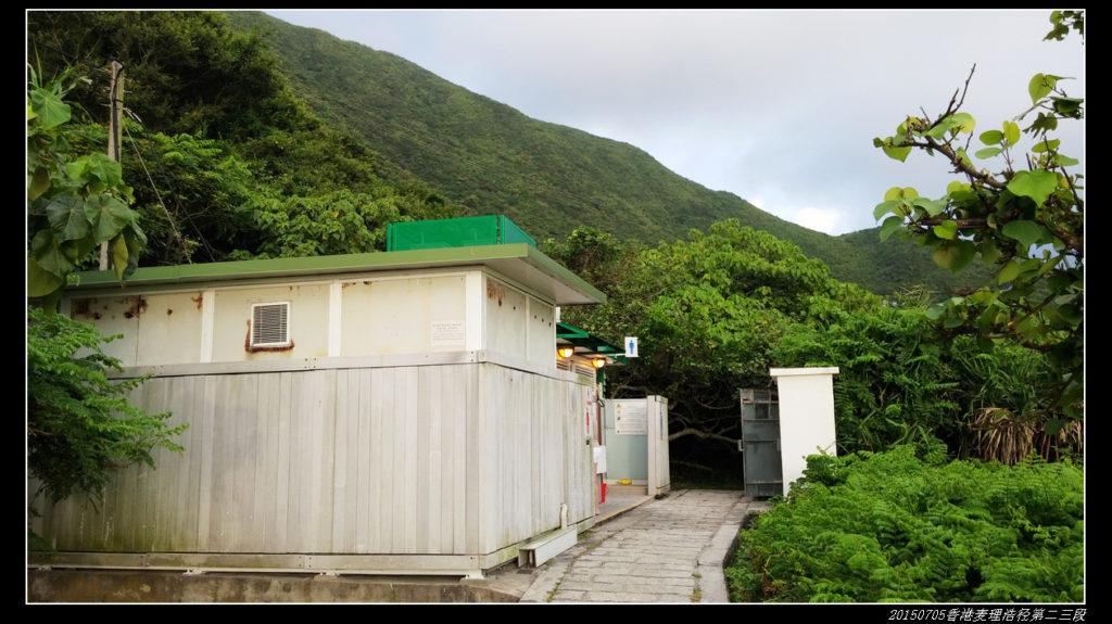 20150704重装香港麦理浩径37 1024x575 - 20150704重装香港麦理浩径(1/3) 第二段:东坝--西湾