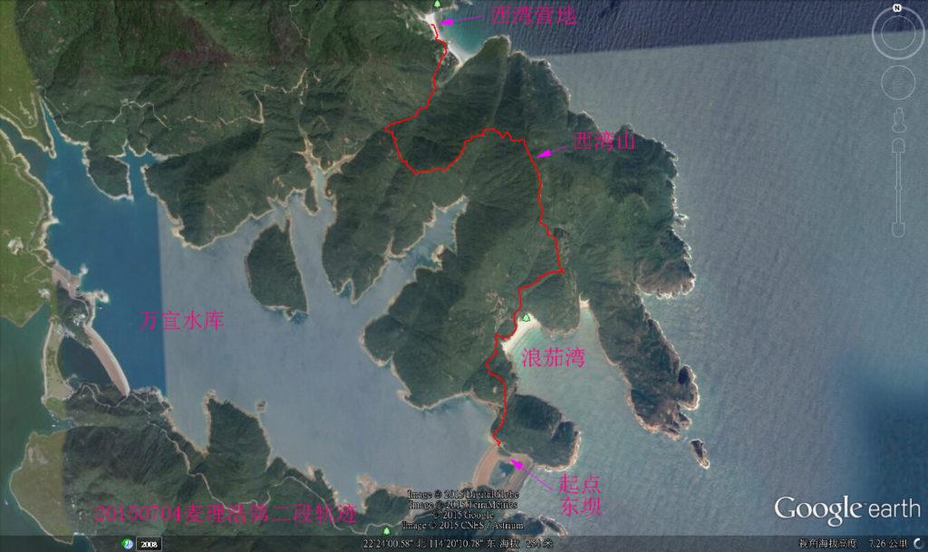 20150704重装香港麦理浩径47 1024x609 - 20150704重装香港麦理浩径(1/3) 第二段:东坝--西湾