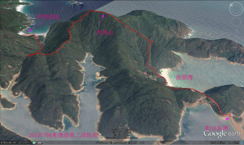 20150704重装香港麦理浩径48 1024x611 - 20150704重装香港麦理浩径(1/3) 第二段:东坝--西湾