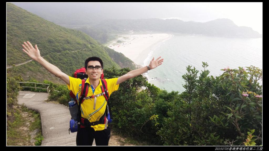 20150705重装香港麦理浩径22 1024x575 - 20150705重装香港麦理浩径(2/3) 第二段:西湾--北潭凹