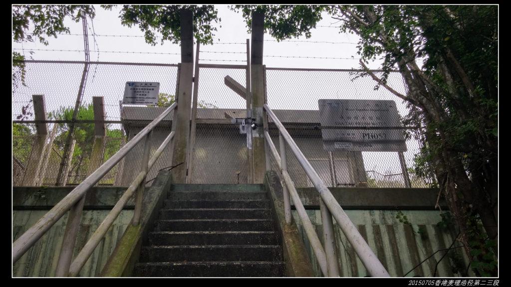 20150705重装香港麦理浩径41 1024x575 - 20150705重装香港麦理浩径(2/3) 第二段:西湾--北潭凹