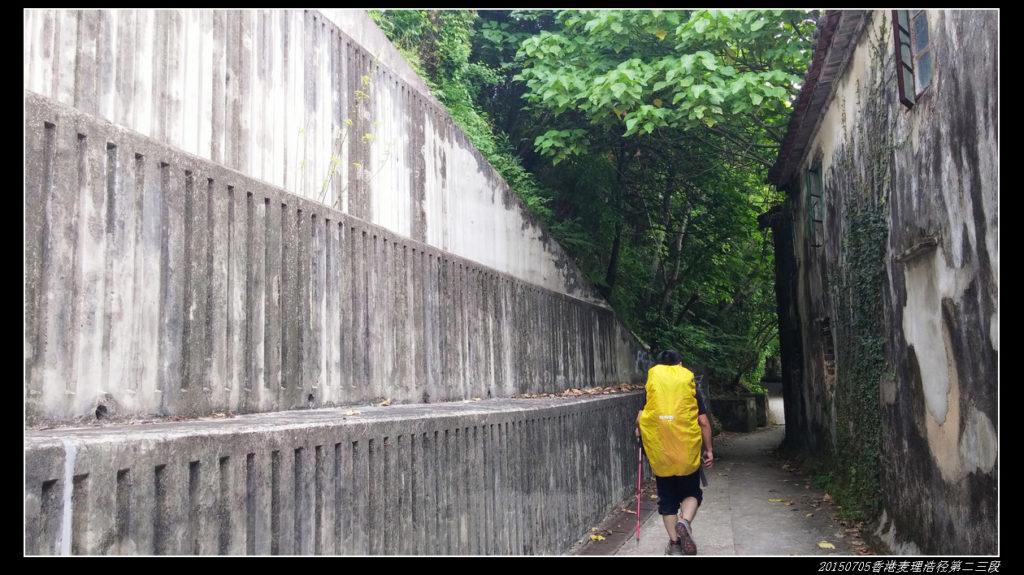 20150705重装香港麦理浩径52 1024x575 - 20150705重装香港麦理浩径(2/3) 第二段:西湾--北潭凹