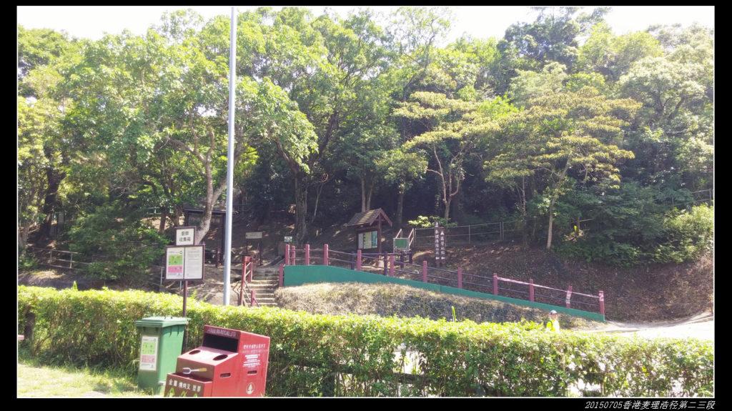 20150705b重装香港麦理浩径25 1024x575 - 20150705重装香港麦理浩径(3/3) 第三段:北潭凹--水浪窝