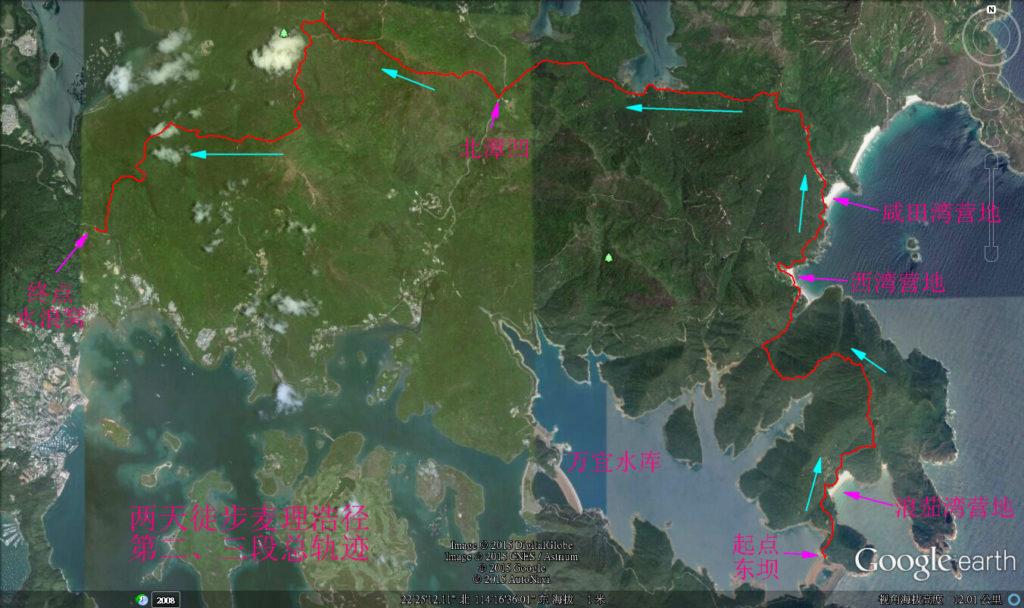 20150705b重装香港麦理浩径32 1024x608 - 20150705重装香港麦理浩径(3/3) 第三段:北潭凹--水浪窝