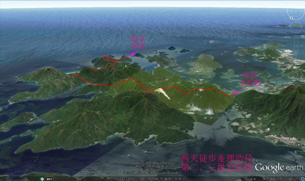 20150705b重装香港麦理浩径33 1024x609 - 20150705重装香港麦理浩径(3/3) 第三段:北潭凹--水浪窝