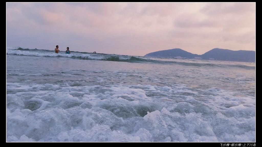 20160428台山上、下川岛及珠海飞沙滩、银沙滩17 1024x575 - 20160428台山上、下川岛及珠海飞沙滩、银沙滩