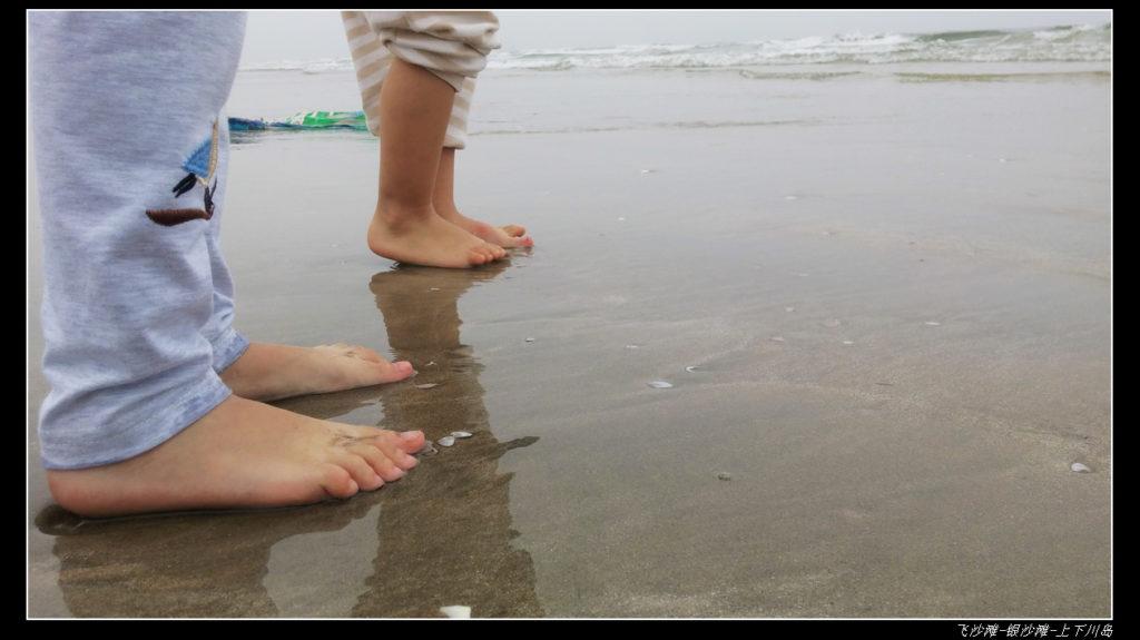 20160428台山上、下川岛及珠海飞沙滩、银沙滩20 1024x575 - 20160428台山上、下川岛及珠海飞沙滩、银沙滩