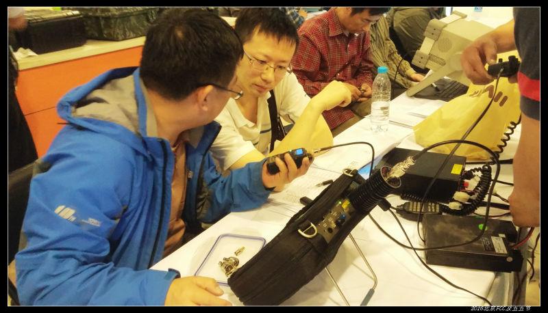 20160507北京FCC Exam 五五节20 - 20160507北京FCC Exam & 五五节
