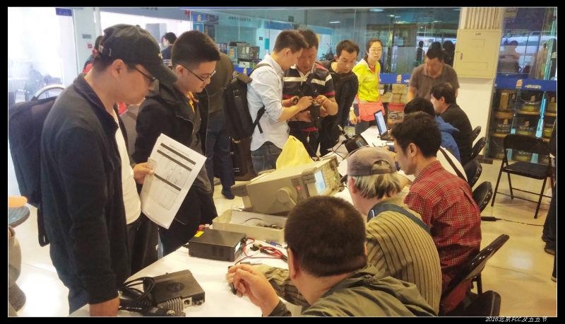 20160507北京FCC Exam 五五节21 - 20160507北京FCC Exam & 五五节