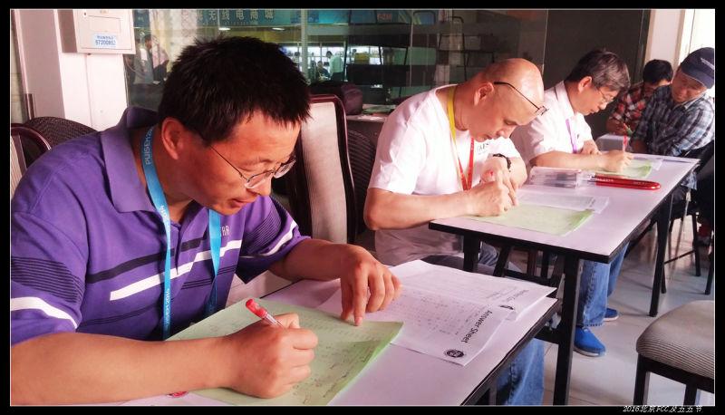 20160507北京FCC Exam 五五节24 - 20160507北京FCC Exam & 五五节