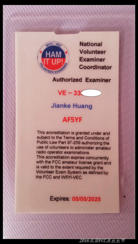 20160507北京FCC Exam 五五节25 451x800 - 20160507北京FCC Exam & 五五节