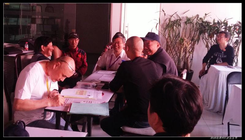 20160507北京FCC Exam 五五节26 - 20160507北京FCC Exam & 五五节