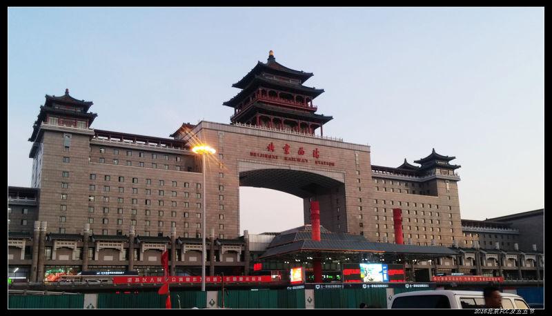 20160507北京FCC Exam 五五节29 - 20160507北京FCC Exam & 五五节