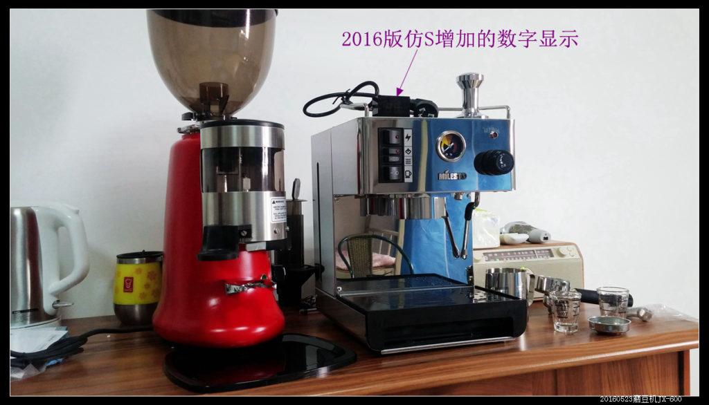 20160524骚红色JX 600磨豆机 迈拓仿S加强版 测评02 1024x586 - 20160524骚红色JX-600磨豆机 & 迈拓仿S加强版 测评