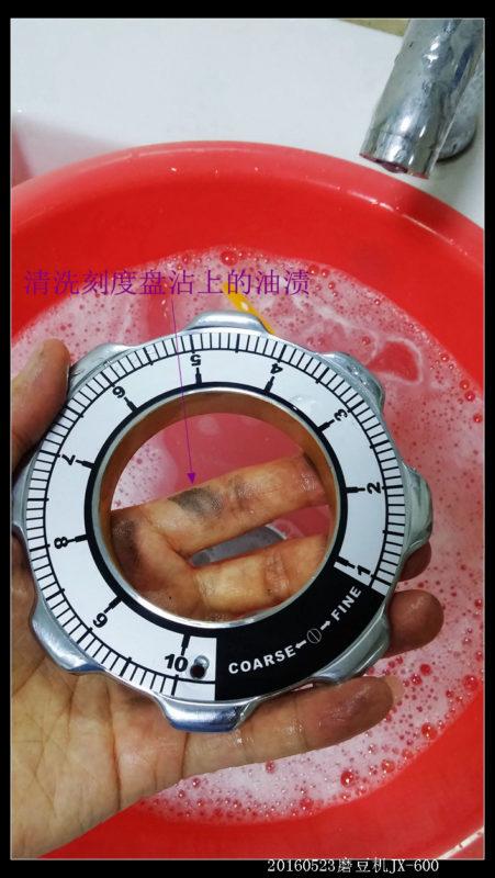 20160524骚红色JX 600磨豆机 迈拓仿S加强版 测评05 451x800 - 20160524骚红色JX-600磨豆机 & 迈拓仿S加强版 测评