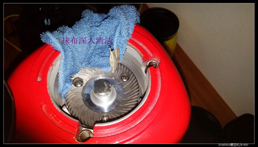 20160524骚红色JX 600磨豆机 迈拓仿S加强版 测评06 1024x586 - 20160524骚红色JX-600磨豆机 & 迈拓仿S加强版 测评