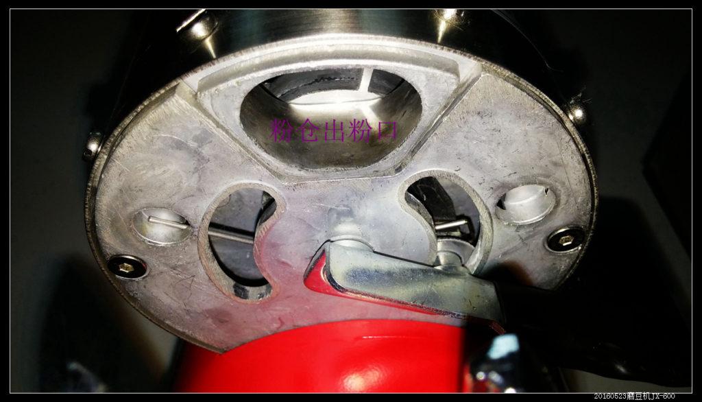 20160524骚红色JX 600磨豆机 迈拓仿S加强版 测评09 1024x586 - 20160524骚红色JX-600磨豆机 & 迈拓仿S加强版 测评