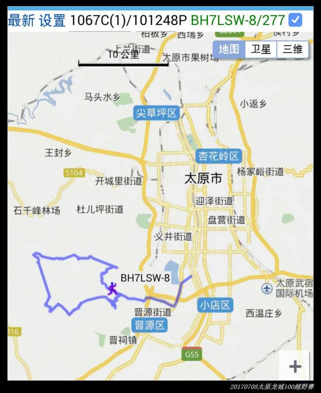 2017龙城60km越野赛 58 太原的APRS 652x800 - 20170708太原龙城60km煤炭之路越野赛