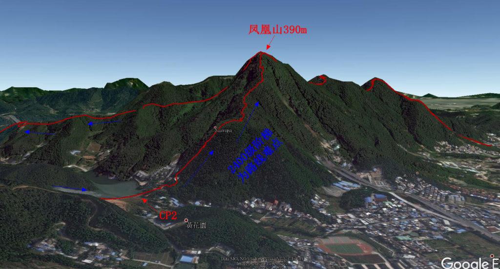20170430广州GZ30越野赛16 1024x552 - 201704飞霞山越野赛~广州GZ30越野赛