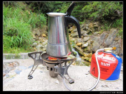 20171229咖啡制作新版15 - 穷人穷玩 之 咖啡制作(新版)
