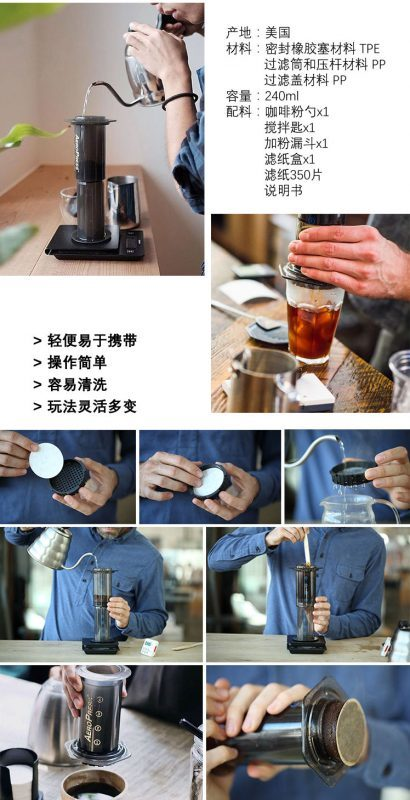 20171229咖啡制作新版24 410x800 - 穷人穷玩 之 咖啡制作(新版)
