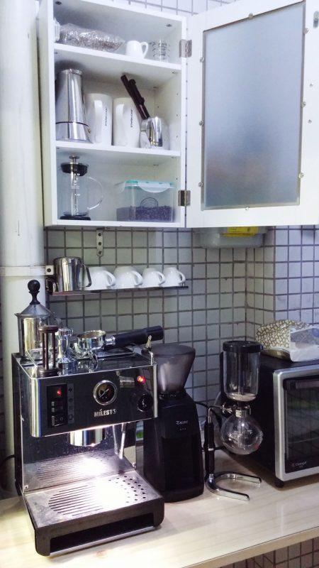 20171229咖啡制作新版44 450x800 - 穷人穷玩 之 咖啡制作(新版)