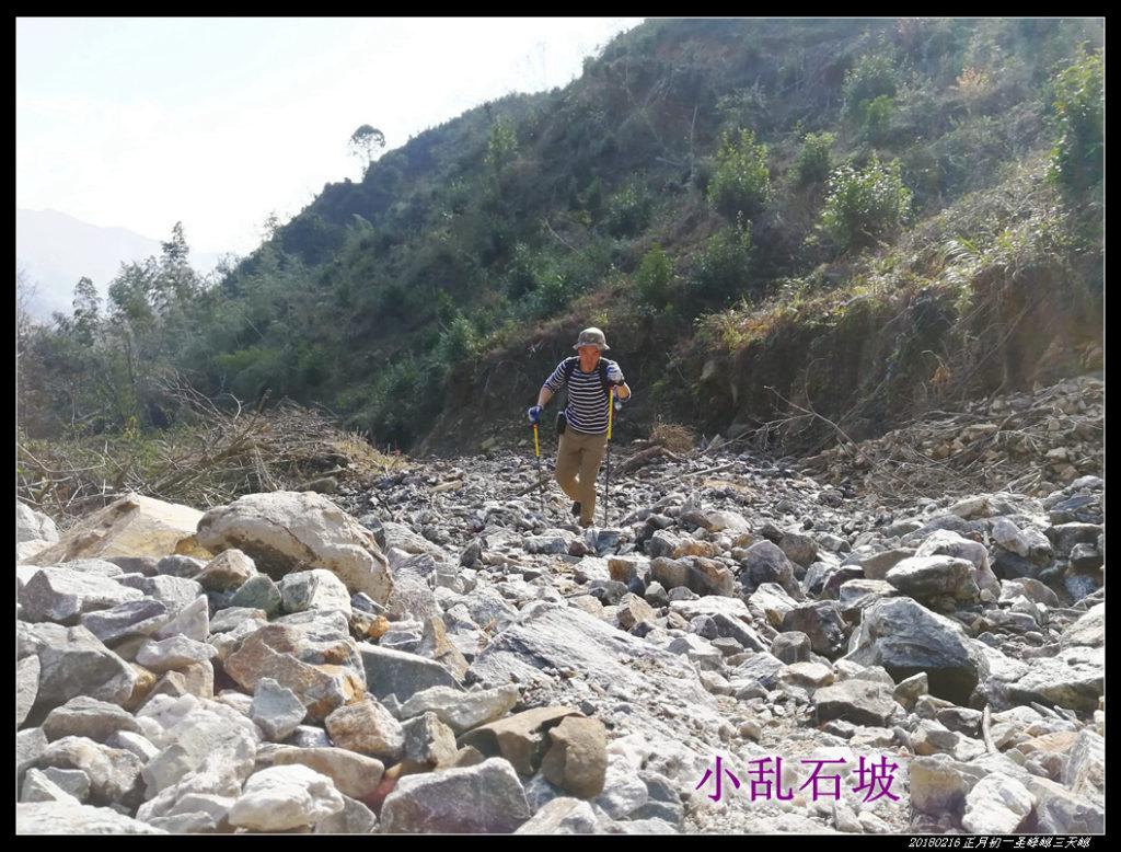 20180216正月初一陆河圣峰嶂三天嶂02 1024x778 - 20180216正月初一攀爬圣峰嶂、三天嶂