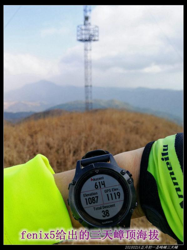 20180216正月初一陆河圣峰嶂三天嶂06 598x800 - 20180216正月初一攀爬圣峰嶂、三天嶂