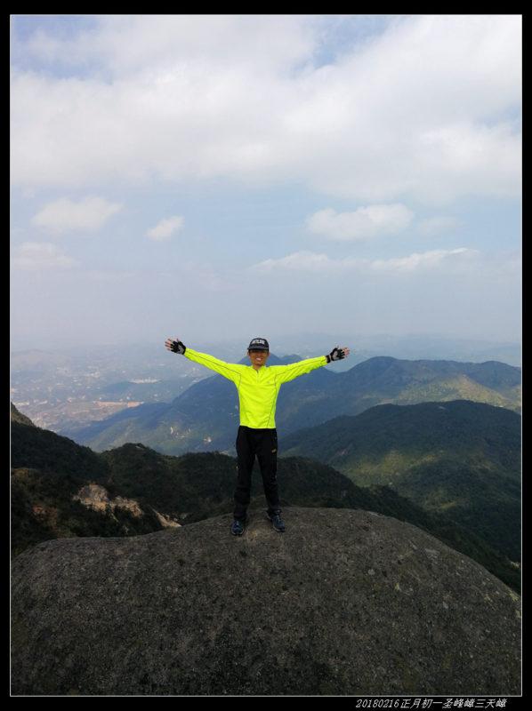 20180216正月初一陆河圣峰嶂三天嶂23 598x800 - 20180216正月初一攀爬圣峰嶂、三天嶂
