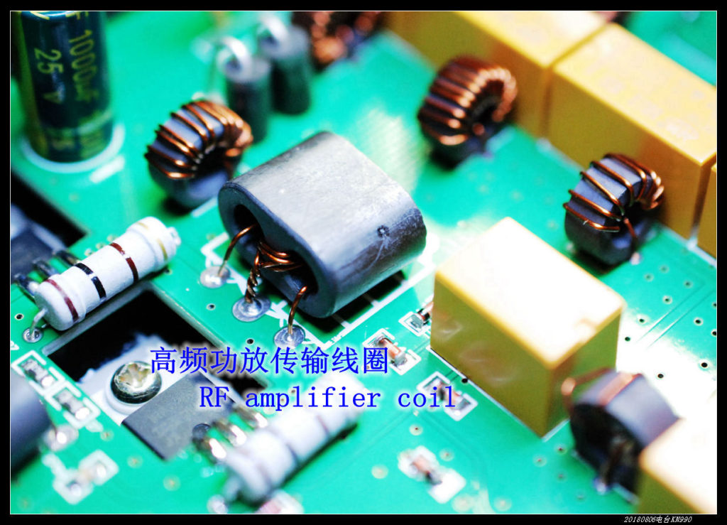 KN990 15 1024x739 - KN990 - A new transceiver made by BA6BF