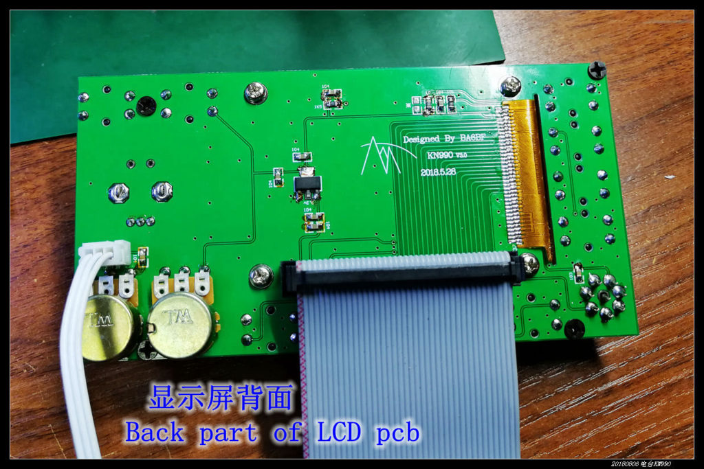 KN990 19 1024x683 - KN990 - A new transceiver made by BA6BF