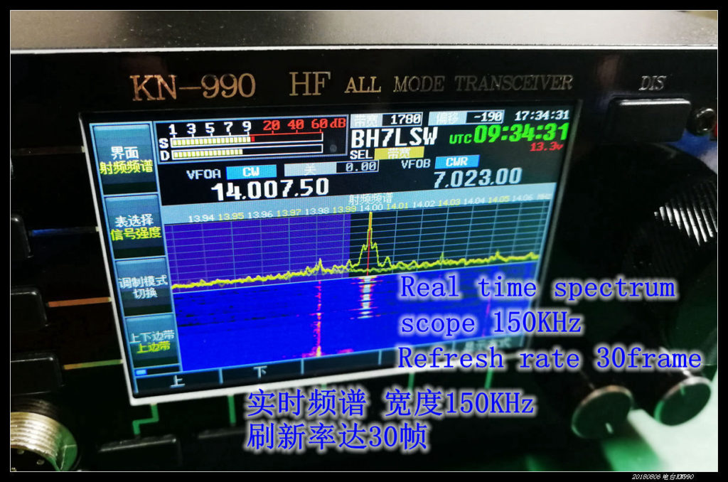 KN990 25 1024x678 - KN990 - A new transceiver made by BA6BF