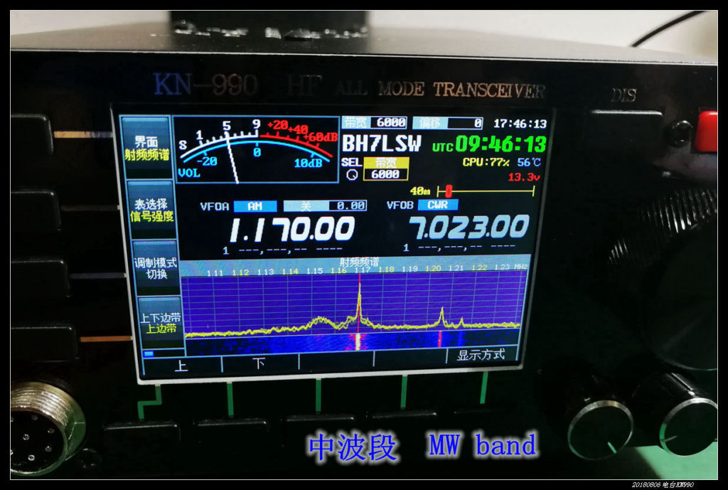 KN990 26 1024x689 - KN990 - A new transceiver made by BA6BF